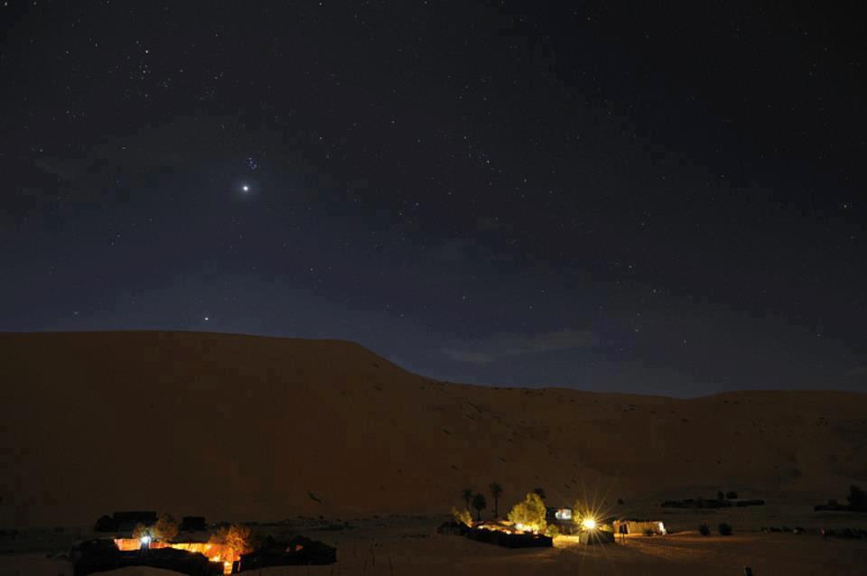 desert camp Morocco